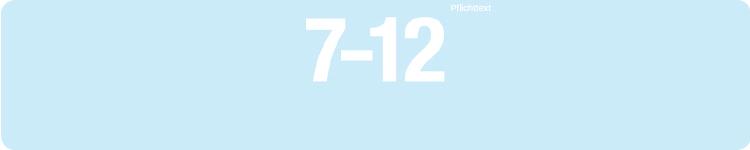 DHU Schüßler-Salz Nr.7-12