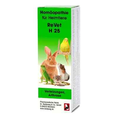 Revet H 25 veterinär  Globuli  bei apo-discounter.de bestellen