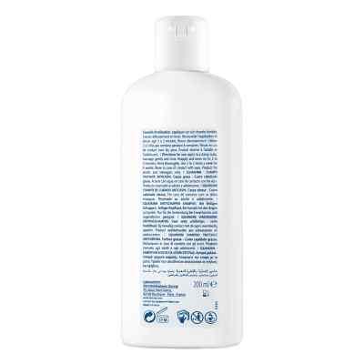 Ducray Squanorm fettige Schuppen Shampoo  bei apo-discounter.de bestellen