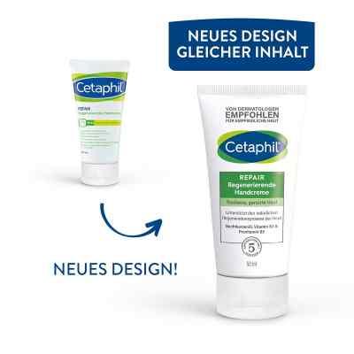 Cetaphil Repair Handcreme  bei apo-discounter.de bestellen