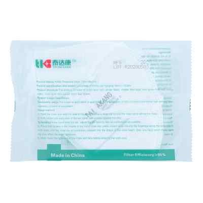 Mundschutz FFP2 Atemschutzmaske  bei apo-discounter.de bestellen